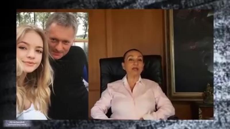 Золотые дети чиновников_Будущее России_ дочь Пескова и другие мажоры ( 240 X 426 )