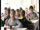В лагерь Янтарный принял первую смену. 138 детей отдыхают, занимаются спортом и узнают много познавательного из истории Русско