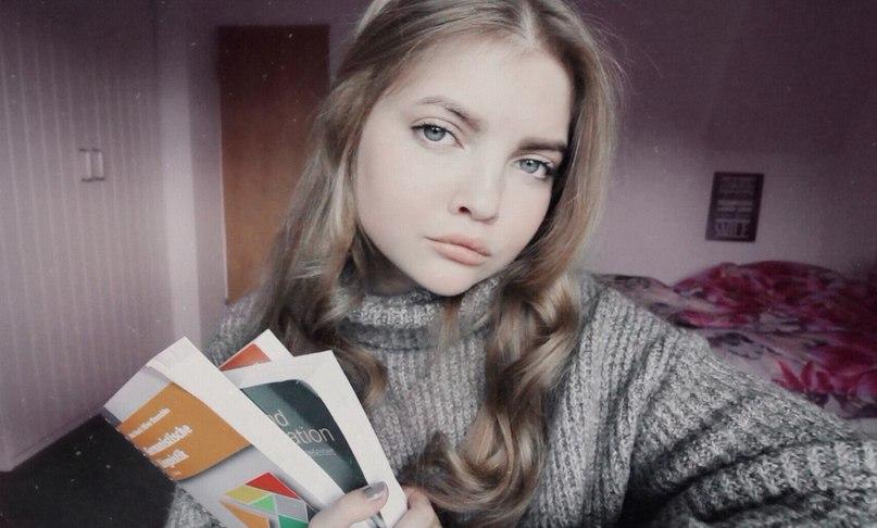 Алина Солопова | Николаев