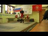 2017.12.31 - Новогодний турнир г.Тулы по ТА. Максим Б. (Толчок 125кг.)