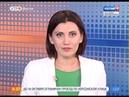 Вести - Санкт-Петербург.Утро от 19.07.2018 россия1 россия24 vestispb вестиспб vesti spbnews телеканалроссия