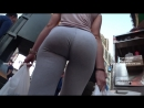 Street Booty Candid