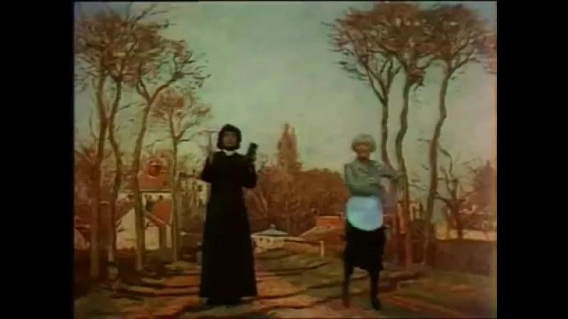 Annie Cordy La Bonne du Curé 1975