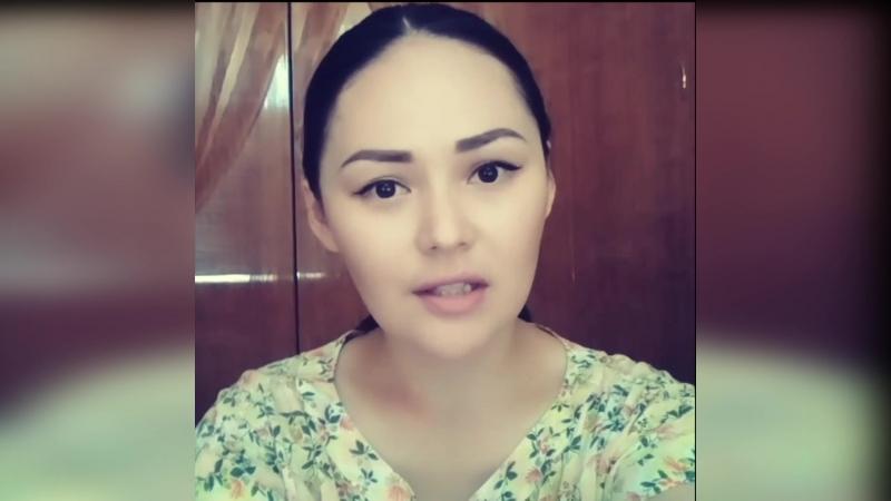 Видео отзыв Айнары о книге Как выйти замуж или Чего хотят мужчины