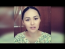 Видео-отзыв Айнары о книге Как выйти замуж или Чего хотят мужчины