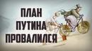 Михаил Величко. Экономика инновационного развития