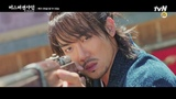 Mr. Sunshine Ep 8 미스터 션샤인8화 preview 180729 Lee Byung Hun and Kim Tae Ri