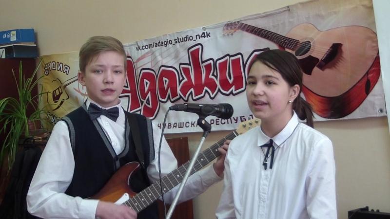 Мой рок-н-ролл - исп. Ксения Белова и Михаил Егоров