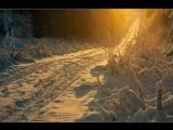 Олег Митяев - Пройдёт зима