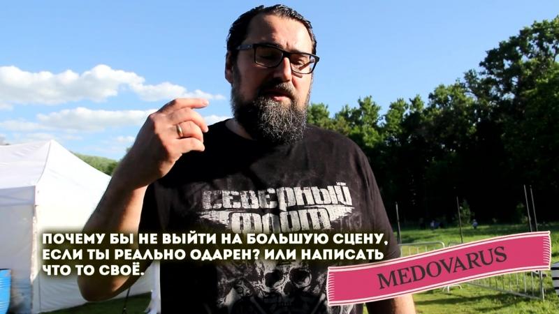 Александр Леонтьев, группа Северный Флот об уличных артистах.