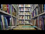 Рассказываем о самой большой библиотеке Прикамья