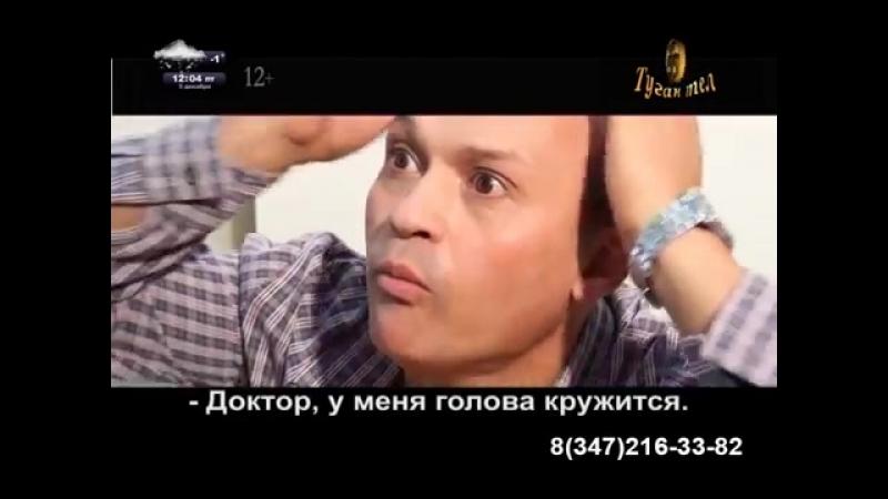 Татарча мәзәкләр (21)