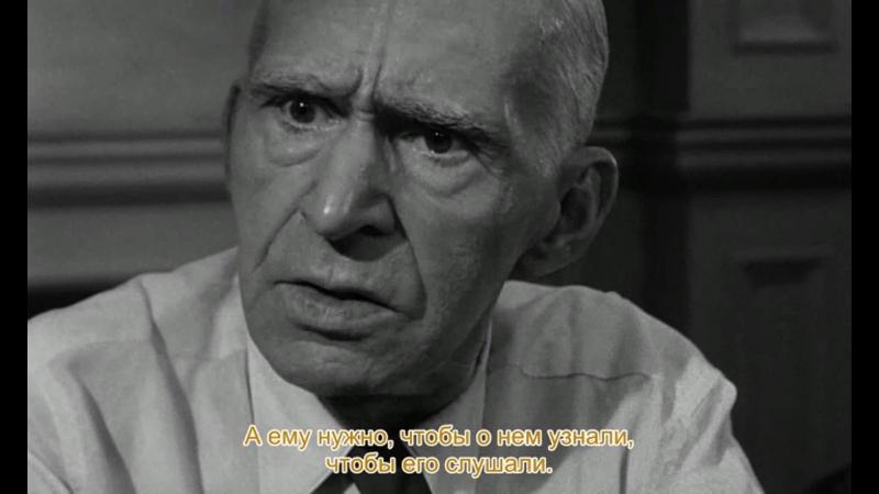 ДВЕНАДЦАТЬ РАЗГНЕВАННЫХ МУЖЧИН (1957) - судебная драма. Сидни Люмет 1080p]