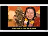 24 06 2018 Вебинар Шри Дханвантари