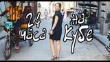 24 часа на Кубе 24 hours in Cuba vasilianaa