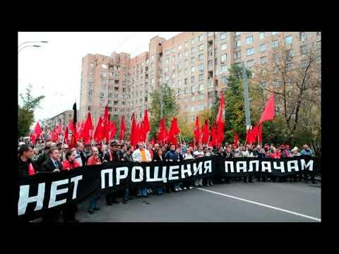 Последний Герой Советского Союза , Он свой долг выполнил перед Страной, а Вы офицеры ?!!