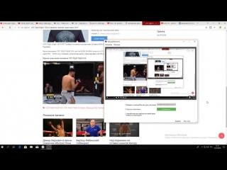 Смешанные единоборства. UFC. Прямая трансляция из Германии. М. Руа - Э. Смит. М. Тыбура - С. Струве