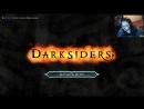 Darksiders. Тропой Войны.
