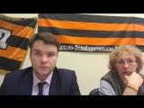 Итоги предвыборной борьбы с Денисом Ганичем