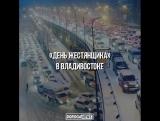 День жестянщика в Владивостоке
