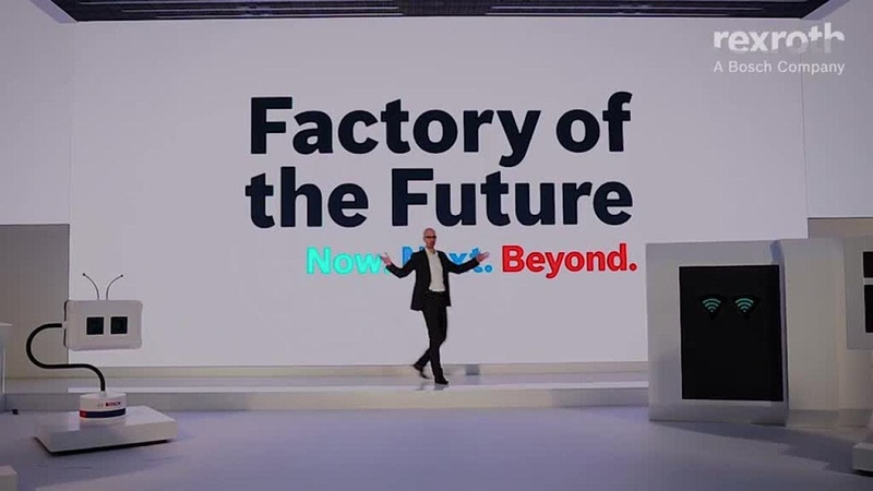 HM18 Factory of the Future show