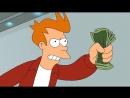 Shut up and take my money! (Футурама)