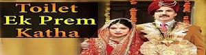 Toilet Ek Prem Katha HD Movie