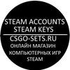 Official Group - CSGO-SETS.RU
