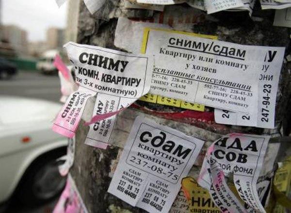 Жители Карачаевска сдавали в Сочи несуществующие квартиры