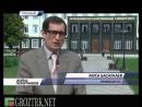 Кавказская политика на 21 09 2013