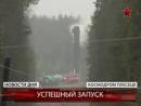 Запуск ракеты «Тополь» на космодроме Плесецк - 240P.mp4