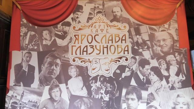 Ц.Д.Л.: День Рождения в Арт-Кафе Ярослава Глазунова (20.01.18)