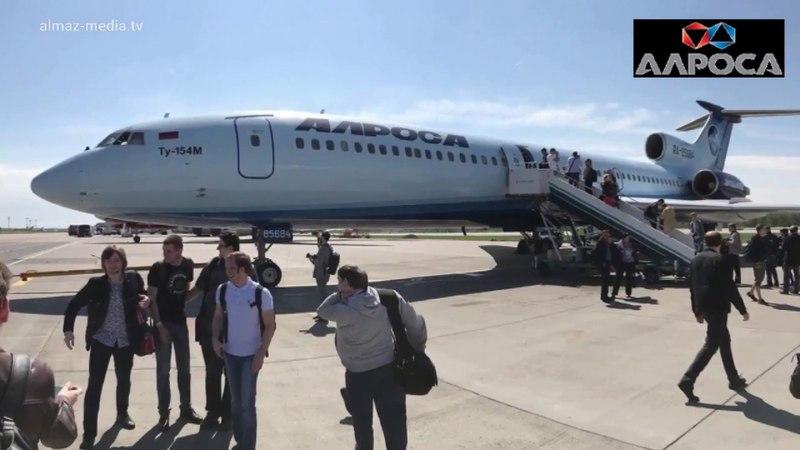 Ту-154М RA-85684 Алроса Домодедово - Обзор 7.05.2018