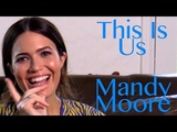 DP30 @Emmy This Is Us, Mandy Moore