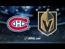 НХЛ регулярный чемпионат Вегас Голден Найтс Монреаль Канадиенс 6 3 3 2 2 0 1 1