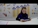 Ментальная арифметика. Студия СВЕТЛЯЧОК. Ученица Вероника, 9 лет, результаты четырёх месяцев занятий.