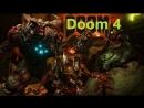 Тэст AMD FX в DOOM 4