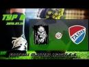Football Masters LEAGUE 6x6 Чубакка v/s Тасма (8 тур).1080p. 2018.07.15