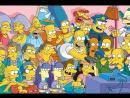 вечная классика The Simpsons весь первый сезон