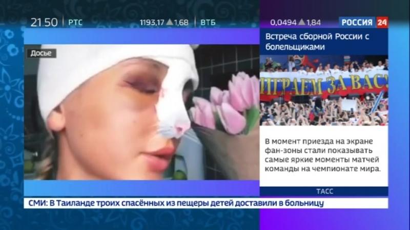 Предсказательница едва не умерла после пластики носа
