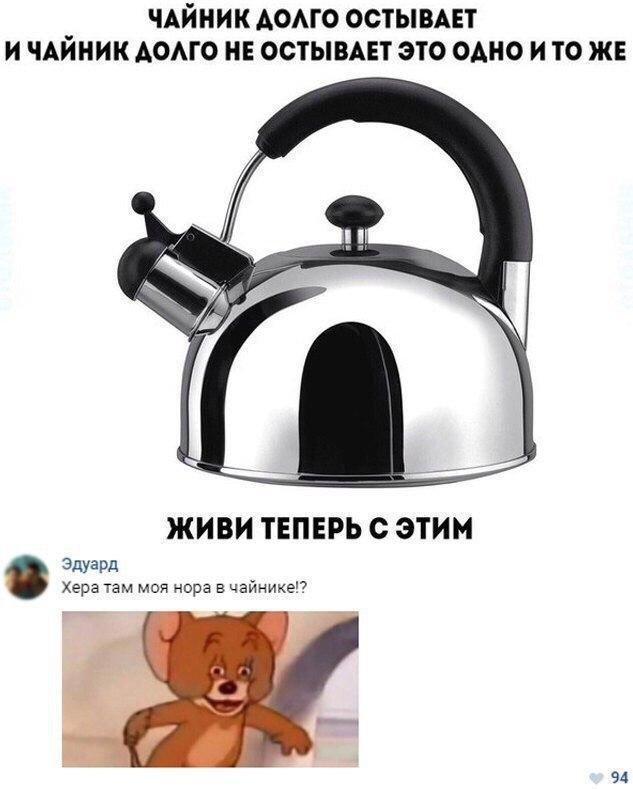 Zf1dw5hys5Q - Улетные гифки октября - заряд позитива!!!