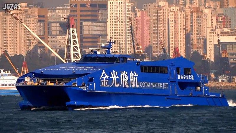 [船] MARCO POLO High speed ship 高速船 Hong Kong 香港出港 2013-DEC