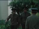 Государственная граница фильм 8 серия 1