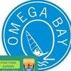 Omega Bay Club Школа виндсерфинга Севастополь