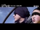 Второй трейлер фильма Looking for Rohmer с Хань Гэном