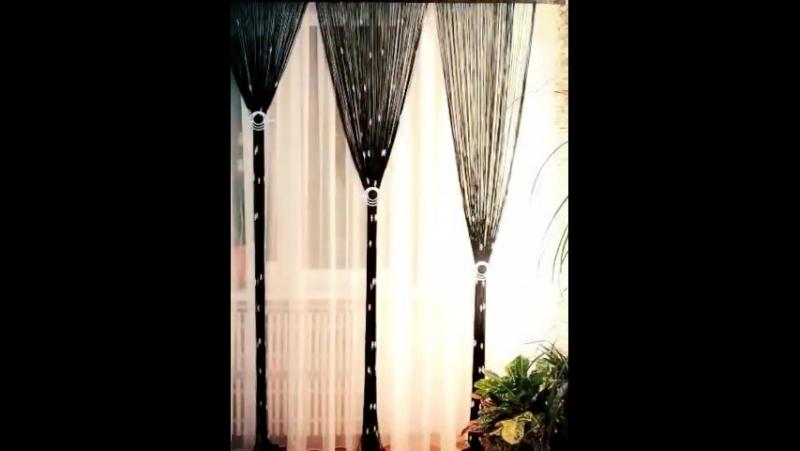 Нитяные шторы. Студия Креатив 79889879767