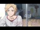 Опенинг и эндинг аниме Itsudatte Bokura no Koi wa 10 cm datta