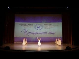 Балетная школа-студия Стрекоза стала Лауреатом 3 степени в Петербурге!