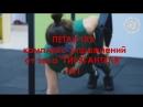 ПЕТЛИ TRX - комплекс упражнений от зала ГИРЯГАНТЕЛЯ №1