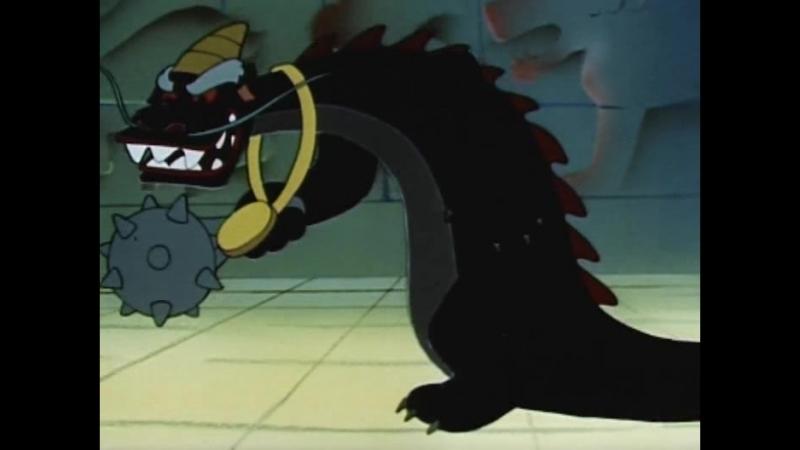 Мультфильм - Дракон ( 1961 год )